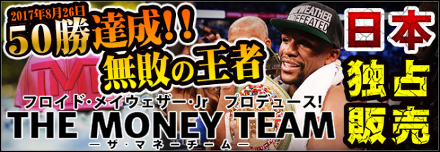 �ե?�ɡ��ᥤ��������������˥�Floyd Mayweather JrTHE MONEY TEAM �����ޥ͡�������